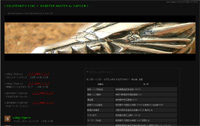 MONSTER HUNTER モンスターハンターシルバーアクセサリー紹介サイト