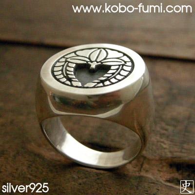 家紋指輪リング通販オーダーメイド製作