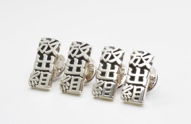 漢字ピンバッジ注文製作